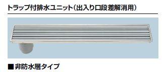 INAX【PBF-TM3-60T】トラップ付排水ユニット(出入り口段差解消用) 非防水層タイプ, 自然堂本舗:8f94d433 --- chrb2.ru