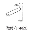 ###パナソニック 【CHD9T14UA】シングルレバー手動単水栓 一体型 ベッセル用 受注生産