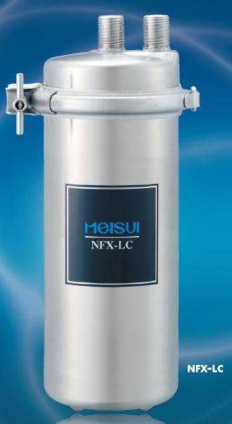 MEISUI/メイスイ 業務用浄水器【NFX-LC】I型 NFXシリーズ ろ過流量 5.0L/分