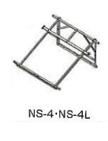 【あす楽対応】 ###コロナスカイヒーター 部材【NS-4L】設置架台:あいあいショップさくら-木材・建築資材・設備