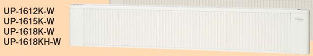 ##コロナ パネルコンベクター【UP-1615K-W】壁掛床置兼用形仕様(旧品番UP-1615K)