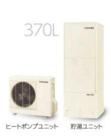 ###東芝 エコキュート【HWH-F375-GZ】(標準リモコン付) 給湯専用(角型) 一般地 耐重塩害仕様 370L 受注約1.5ヶ月