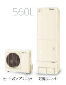 ###東芝 エコキュート【HWH-F565】(本体のみ) 給湯専用(角型) 一般地  560L