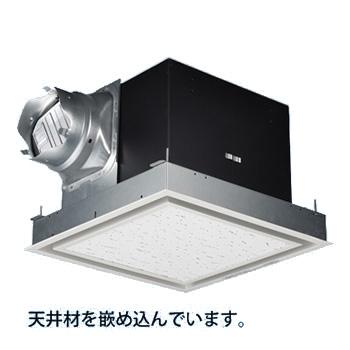 パナソニック 換気扇【FY-32BK7H/26】天井埋込形換気扇 別売ルーバー組合品番