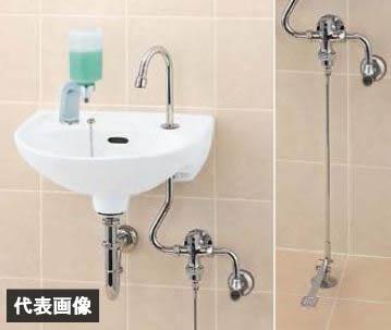 ▽INAX/LIXIL 医療施設用手洗【L-15G】セット品番 平付大型手洗器(壁付式) 足踏式手洗水栓(LF-43U) 床排水(Sトラップ)