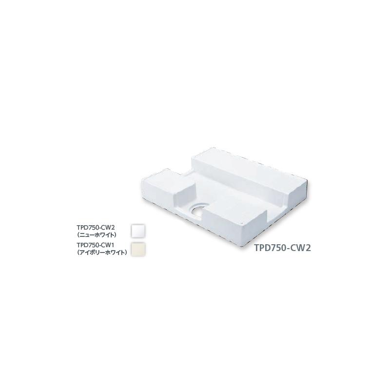 ####u.テクノテック【TPD750-CW2】かさ上げ防水パン イージーパン ニューホワイト 750mm×640mm