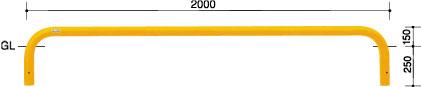 ####u.サンポール/SUNPOLE【FAA-7U20-150(Y)】アーチ 黄 スチール製 φ60.5 W2000 H150 固定式