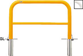 ####u.サンポール/SUNPOLE【FAH-7SF10-650(Y)】アーチ 黄 スチール製 φ60.5 W1000 H650 差込式フタ付
