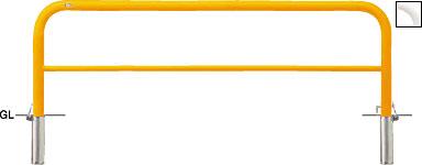 ####u.サンポール/SUNPOLE【FAH-7SK20-650(Y)】アーチ 黄 スチール製 φ60.5 W2000 H650 差込式カギ付