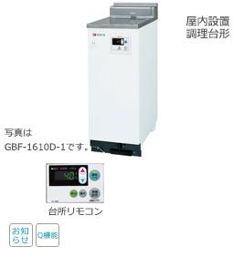 gbf1611d1