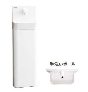 パナソニック アラウーノ手洗い【GHA7FC2JSSK】コンパクトタイプ (自動水栓) 床給水 床排水 (旧品番 GHA7FC2JSSK)