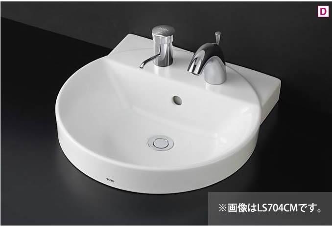 ###TOTO カウンター式洗面器【LS704C #NW1】(洗面器のみ) ホワイト ベッセル式