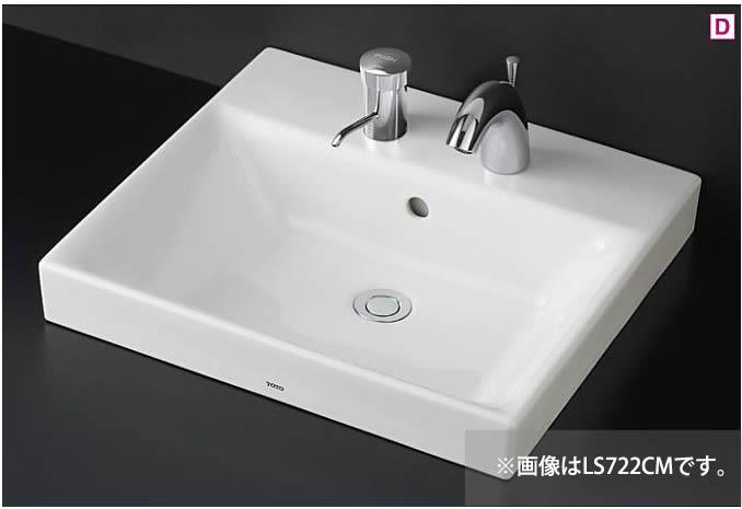 ###TOTO カウンター式洗面器【LS722C #NW1】(洗面器のみ) ホワイト ベッセル式