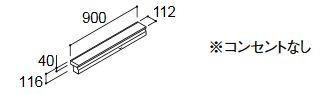 ###INAX/LIXIL 洗面化粧台 エルシィ【BB-TUY(900)】棚ユニット 間口900mm 受注生産