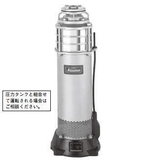 川本 ステンレス製水中タービンポンプ【KUR2-1256-37】 60Hz 三相200V 37kW KUR2形 水槽設置用