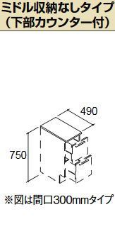 ###INAX/LIXIL 洗面化粧台 エルシィ【LCYS-305HX-A】トールキャビネット 上部収納:ミドル収納なしタイプ(下部カウンター付) 下部収納:引出タイプ 間口300mm スタンダード 受注生産