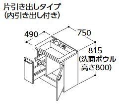 【30%OFF】 間口750mm エコシングルシャワー水栓:あいあいショップさくら ホワイト 一般地仕様 ###TOTO 扉カラー 洗面化粧台【LDPL075BJGEN1A】Fシリーズ-木材・建築資材・設備