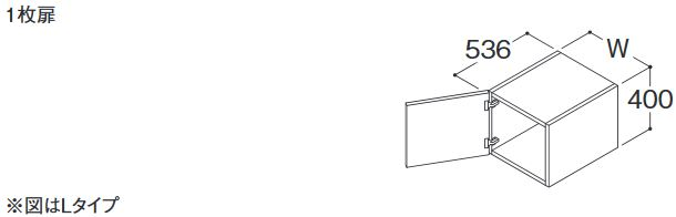 ###TOTO オクターブ 部材【LWFA045ATR1】ハイクラス トール用ウォールキャビネット 1枚扉 Rタイプ 間口450mm 受注約1週