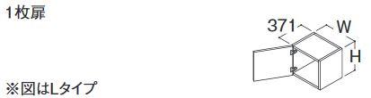 ###TOTO オクターブ 部材【LWFA030CRA1A】スタンダード リモデル用ウォールキャビネット(サイド設置) 1枚扉 高さ300 Rタイプ 間口300mm 受注約1週