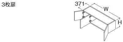 ###TOTO オクターブ 部材【LWFA120ANA1】ミドルクラス リモデル用ウォールキャビネット 3枚扉 高さ300 間口1200mm
