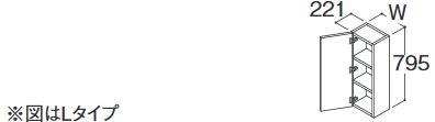 ###TOTO オクターブ 部材【LYFA030GNR1】ミドルクラス サイドキャビネット Rタイプ 間口300mm 受注約1週
