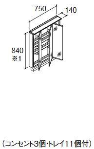 ###INAX/LIXIL 洗面化粧台 エルシィ【MLCY-753TXEU】ミラーキャビネット 3面鏡 LEDライン照明 全収納 全高1900mm用 間口750mm 受注生産