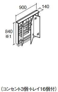 ###INAX/LIXIL 洗面化粧台 エルシィ【MLCY-903TXEU】ミラーキャビネット 3面鏡 LEDライン照明 全収納 全高1900mm用 間口900mm 受注生産