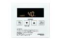 コロナ 石油給湯器 オプション【RSI-SA47MX】増設リモコン 2芯リモコンコード8m付