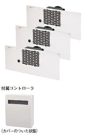 ◆在庫有り!台数限定!東芝 換気扇【VFU-10SA2】床下用換気扇 (旧品番VFU-10SA1)