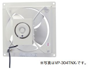 東芝 換気扇【VP-304TNX1】産業用換気扇 有圧換気扇 低騒音タイプ(給気運転可能) 30cm (旧品番VP-304TNX)