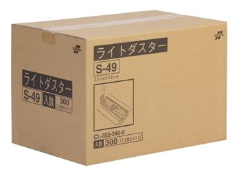 ####u.テラモト 環境美化用品【CL-352-349-0】ライトダスター S-49 (300枚入)