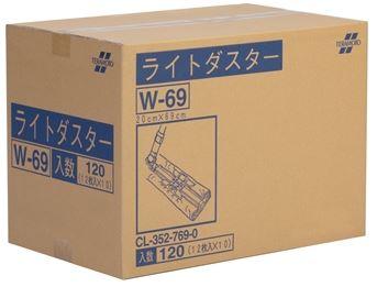 ####u.テラモト 環境美化用品【CL-352-769-0】ライトダスター W-69 (120枚入)