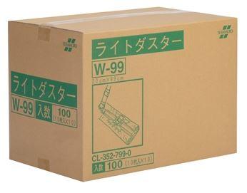 ####u.テラモト 環境美化用品【CL-352-799-0】ライトダスター W-99 (100枚入)