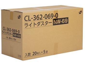 ####u.テラモト 環境美化用品【CL-362-069-0】ライトダスター NW-69 (100枚入)