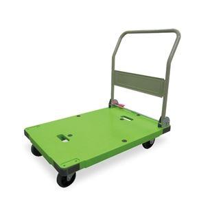 ####u.テラモト 環境美化用品【OT-561-140-1】台車2 (フットブレーキ付) 大 グリーン