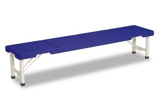 ####u.テラモト 環境美化用品【BC-305-518-3】スタッキングブローベンチ 1800 ブルー