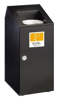 ####u.テラモト 環境美化用品【DS-186-425-7】ニートSLF 飲み残し回収ボックス 20L ブラック 受注生産