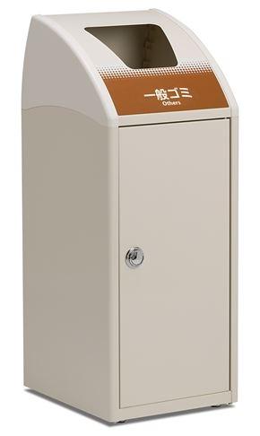 ####u.テラモト 環境美化用品【DS-188-410-1】Trim SLF G 一般ゴミ用 受注生産