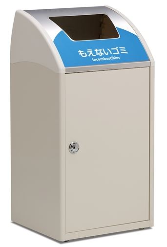####u.テラモト 環境美化用品【DS-188-512-2】Trim STF(ステン) R もえないゴミ用 受注生産