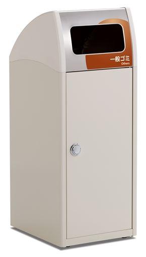 ####u.テラモト 環境美化用品【DS-188-920-3】Trim SL(ステン) C 一般ゴミ用 受注生産