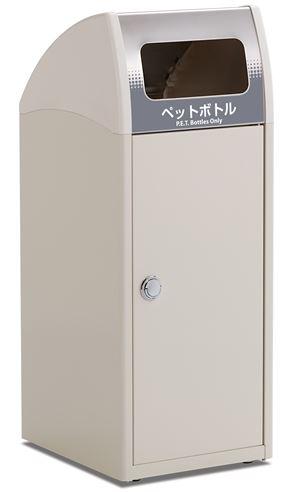 ####u.テラモト 環境美化用品【DS-188-924-1】Trim SL(ステン) G ペットボトル用 受注生産