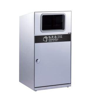 ####u.テラモト 環境美化用品【DS-189-111-0】トラッシュボックス(ステン) もえるゴミ用 受注生産