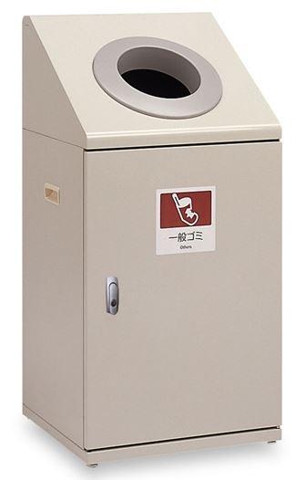 ####u.テラモト 環境美化用品【DS-190-010-0】トラッシュボックス B-90G