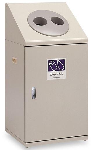 ####u.テラモト 環境美化用品【DS-190-020-0】トラッシュボックス B-90K