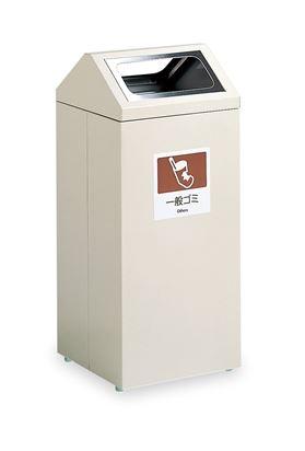 ####u.テラモト 環境美化用品【DS-248-020-0】SRダスティ 一般ゴミ用