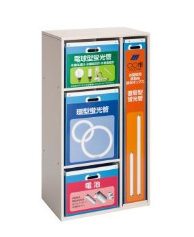 ####u.テラモト 環境美化用品【DS-580-001-0】蛍光管回収リサイクルポスト 受注生産