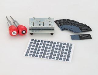 ####u.テラモト 環境美化用品【UB-270-210-0】カードロック傘立2用 スペアカードキー作成器具