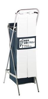 ####u.テラモト 環境美化用品【UB-288-900-0】折りたたみ傘袋スタンド
