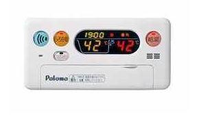 パロマ ガス給湯器部材【MFC-105D (部品扱い)】ボイス&インターホンリモコン マルチリモコン