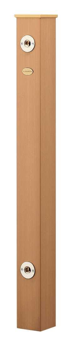 カクダイ【624-162】水栓柱(樹脂木)